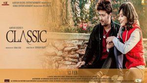 संगीतको सरगम प्रेमको दर्पण 'क्लासिक'