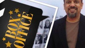 Read more about the article Box Office विवाद || के भन्छन QFX का सञ्चालक एवं फिल्म प्रदर्शक भाष्कर ढुंगाना