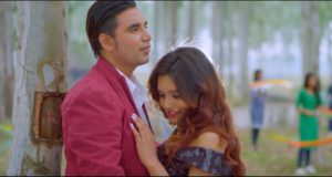 Read more about the article चलचित्र 'दि कर्मा' को  'साना साना सपना' बोलको गीत रिलिज (भिडियो सहित)