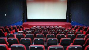 Read more about the article सम्पूर्ण सिनेमा हल वैशाख १८सम्म बन्द गर्ने नेपाल सरकारको निर्णय